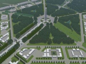 Ibukota Negara Baru