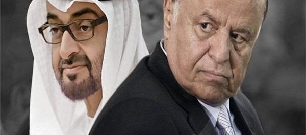 UEA Berselisih Dengan Mantan Presiden Yaman