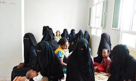 Ibu dan Anak Yaman