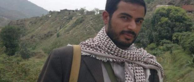 Ibrahim Badruddin Al-Houthi