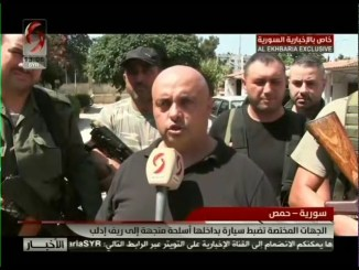 Pasukan Keamanan Suriah