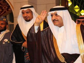 Saudara Kandung Raja Salman