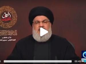 Sekjen Hizbullah, Hassan Nasrullah