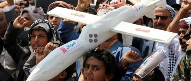 Warga Yaman Pesta