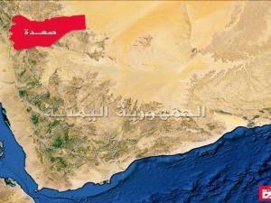 Perang Yaman, Yaman, Agresi Arab Saudi
