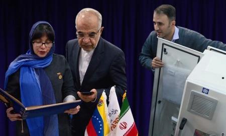 Iran, Medis, Venezuela