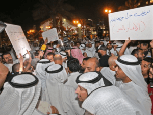 Demo Kuwait, Kuwait, Timur Tengah