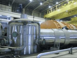IAEA, Nuklir Iran, Nuklir