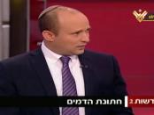 Menhan Israel: Tel Aviv Harus Bergerak Melawan Pasukan Iran di Suriah