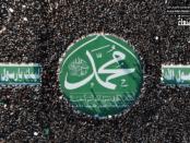 Maulud Nabi di Yaman