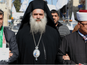 Uskup Agung Palestina Kecam Serangan Israel ke Suriah