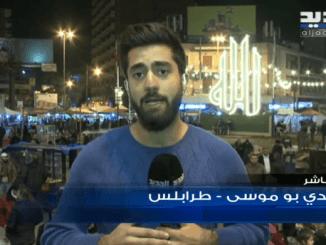 VIDEO: Bentrokan Besar di Pusat Kota Beirut