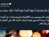 Habib Ali al-Jufri Hingga Grand Syaikh Al-Azhar Ucapkan Selamat Natal tapi Kenapa MUI Jatim Melarang?