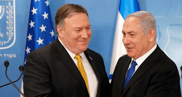Menlu AS Tolak Keputusan ICC Selidiki Kejahatan Perang Israel di Palestina