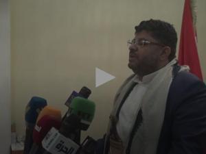 Houthi Yaman: Saudi Langgar Perjanjian Stockholm di Tengah Kebisuan PBB
