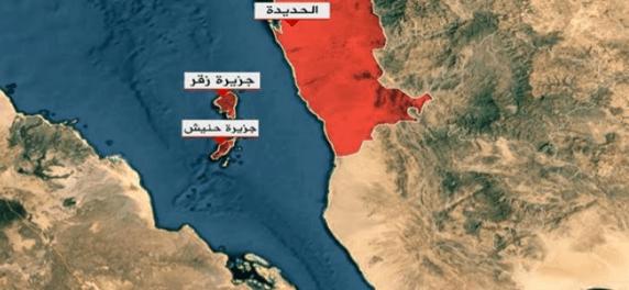 Saudi Dirikan Pangkalan Militer di Pulau Strategis Yaman, dekat Selat Bab Al-Mandeb