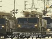 Iran dan Sekutu Kepung Israel dengan Ribuan Rudal Setara Bom Nuklir