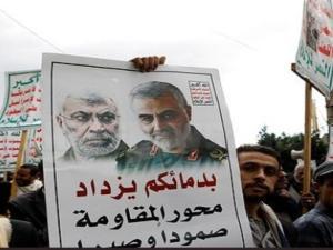 Yaman: Trump Tak Sadar Pembunuhan Soleimani Hanya akan Perkuat Poros Perlawanan