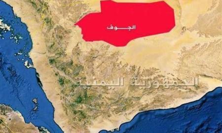 Koalisi Saudi Bombardir Warga Sipil di Utara Yaman, 30 Orang Tewas