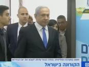 Israel Gagal Lindungi 50 Ribu Pemukim di Sekitar Gaza