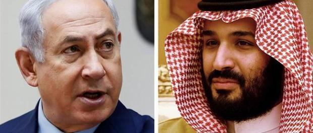 Netanyahu Akan Bertemu Putra Mahkota Saudi di Ibukota Riyadh