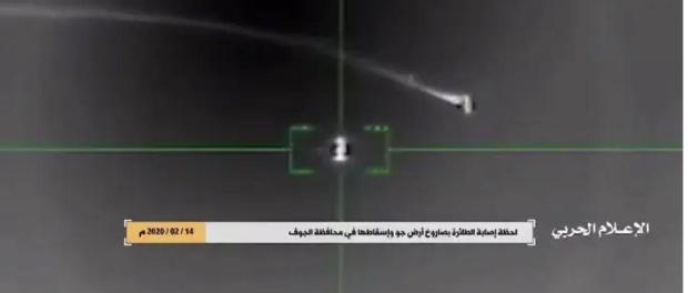 VIDEO: Detik-detik Jet Tornado Saudi Dihajar Rudal Yaman