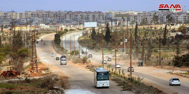 Jalan Raya Aleppo Dibuka