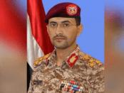 Operasi Militer Skala Besar Yaman Segera Dimulai