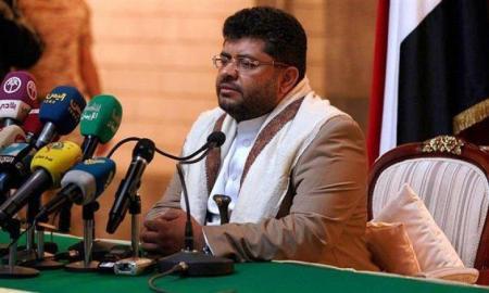 Houthi: Perdamaian Hanya Terjadi jika Saudi Hentikan Serangan dan Angkat Blokade