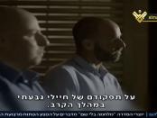 Tentara Israel Terus Ceritakan Ketakutan dan Kekalahan Mereka dari Hizbullah di Lebanon Selatan