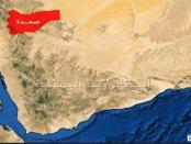 Serangan Biadab Koalisi Saudi Bombardir Yaman Saat Idul Fitri, 5 Orang Tewas