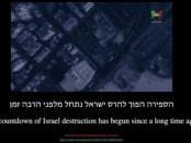 Hadiah Hari Al-Quds! Hacker Iran Retas Ribuan Situs Web Israel