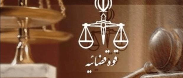 Agen CIA yang Dihukum Mati Iran Tak Terkait Pembunuhan Soleimani