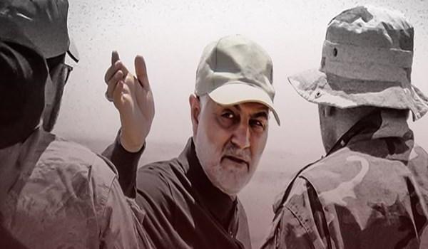 Jaksa Agung Iran Keluarkan Surat Perintah Penangkapan Trump Atas Pembunuhan Soleimani