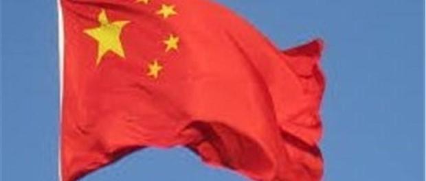 Balas Washington, China Perintahkan 4 Media AS Ungkap Keuangan dan Staf Mereka