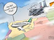 Hizbullah Kecam Gangguan Militer AS atas Pesawat Iran Sebagai 'Aksi Teroris'Hizbullah Kecam Gangguan Militer AS atas Pesawat Iran Sebagai 'Aksi Teroris'