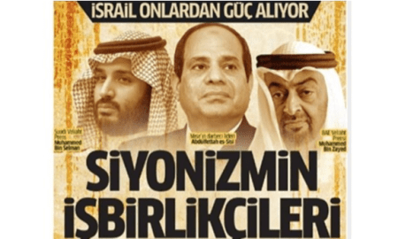 Media Israel: Saudi, UEA dan Mesir Hanya Berpura-pura Kecam Aneksasi