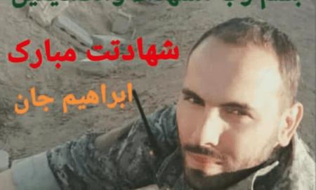 Iran Umumkan Salah Satu Perwira Senior IRGC Terbunuh di Suriah
