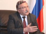 Rusia: AS Berupaya Perpanjang Embargo Iran Sambil Jual Senjata ke Kawasan