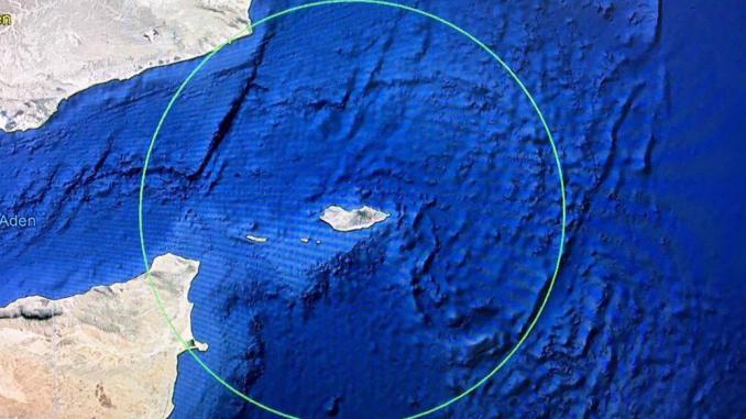 Israel-UEA Dirikan Pangkalan Intelijen di Pulau Socotra