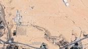 Agen Mata-mata AS Ungkap Situs Nuklir Saudi yang DirahasiakanAgen Mata-mata AS Ungkap Situs Nuklir Saudi yang Dirahasiakan