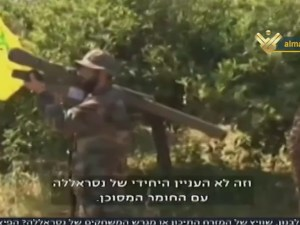 Media Israel: Tel Aviv Berencana Gunakan Ledakan Beirut untuk Provokasi Lawan Hizbullah