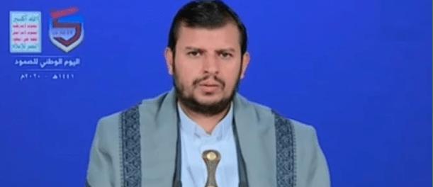 Peringati Revolusi 21 September, Houthi: Kami akan Terus Lawan Penjajah Yaman