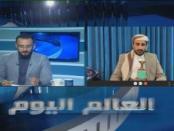Ansharullah: Israel Tak Perlu Konfrontasi Militer selama Saudi-UEA Berperang Untuknya
