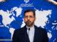 HOAX! Laporan Intelijen: Iran Berencana Eksekusi Dubes AS untuk Afsel