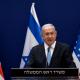 Kantor Netanyahu: UEA-Israel Tanda Tangani MoU Layanan Keuangan
