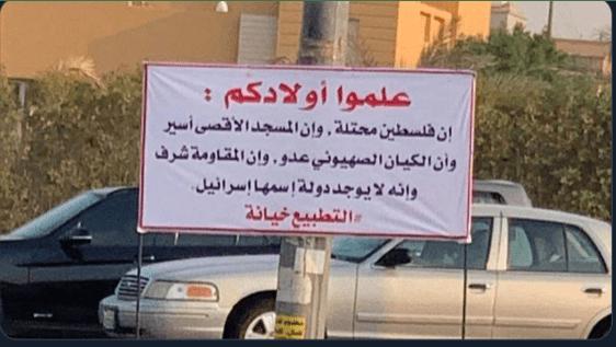 Trump Tuduh Kuwait Segera Gabung Normalisasi, Faksi-faksi Politik Marah Besar