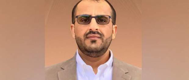 Ketua Delegasi Yaman: Normalisasi adalah Skandal Politik Besar