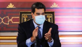 Baca: Maduro: Venezuela Kembangkan Sistem Persenjataan dengan Kerjasama Iran Cs