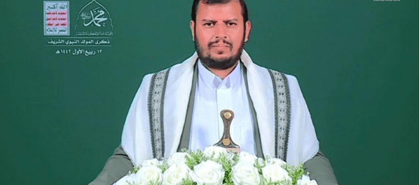 Pidato Houthi Saat Maulid Nabi Tegaskan Dukung Palestina